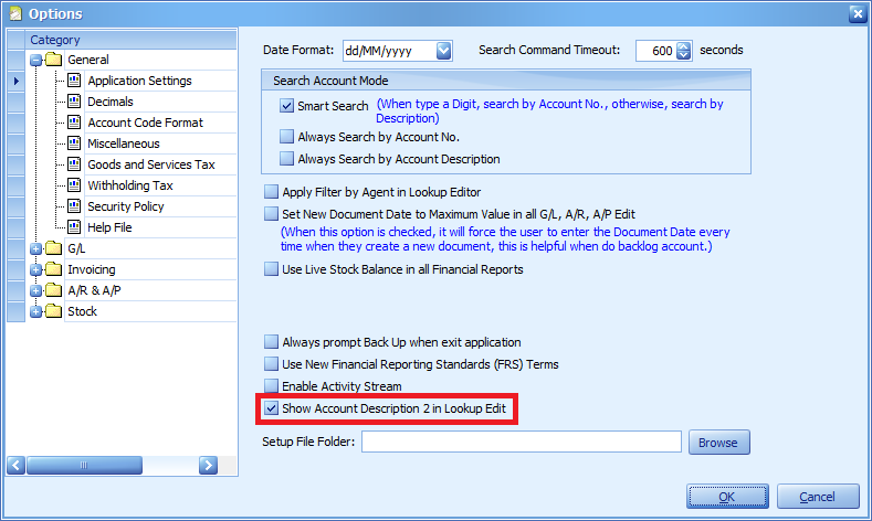 The option in the Application Setting section of Options.