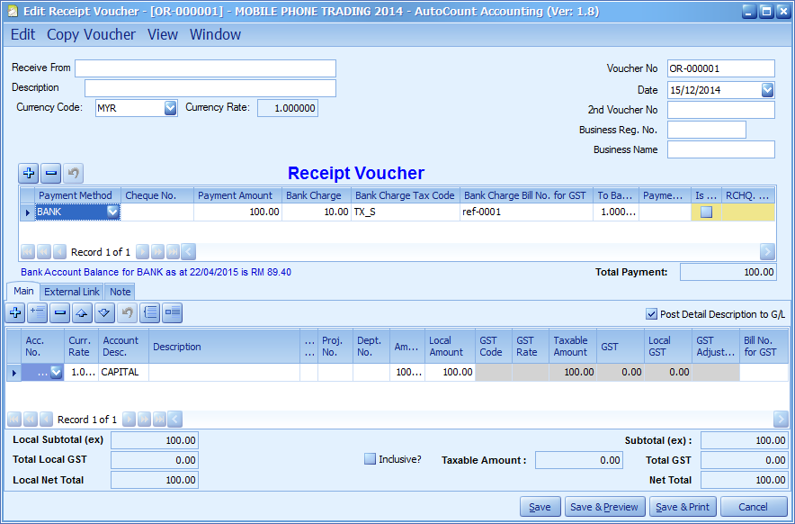 An example of Bank Charge with GST