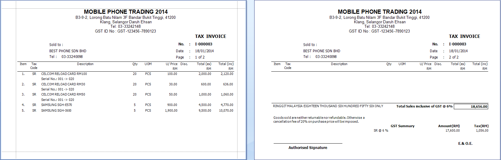 taxinvoice_simplified_01, Invoice templates